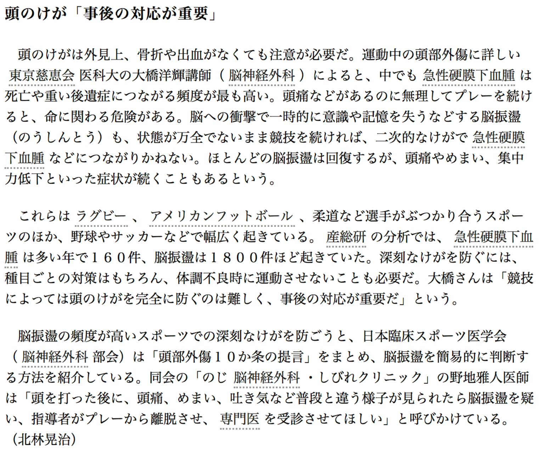 kiji-o004