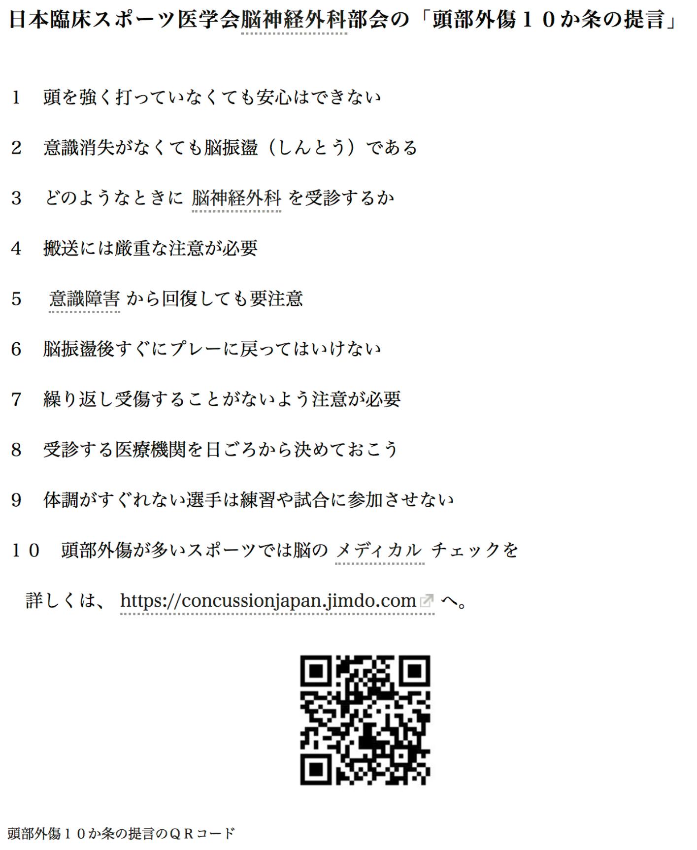 kiji-o005