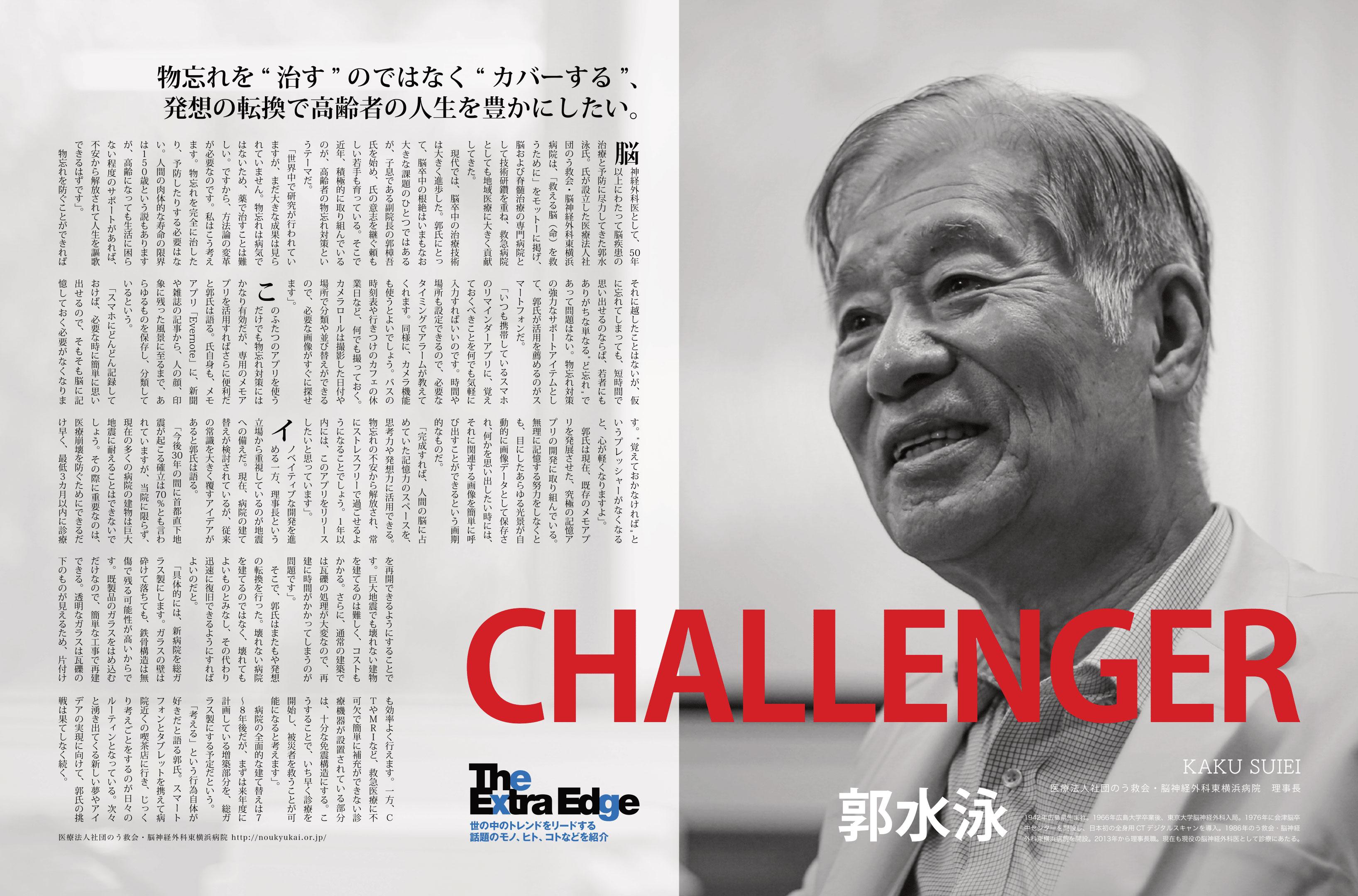 higashi_yokohama_07_page-0001